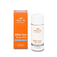 After Sun Repair Mask - 30ml